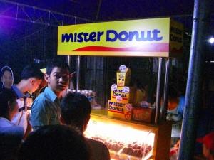 ミスタードーナッツも出店している