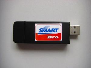 スマートブロは地方のインターネット環境の主役だ